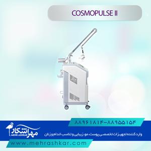 COSMOPULSE-II